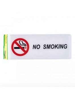 """SELLERY 16-033""""No Smoking"""" Sign- Horizontal"""