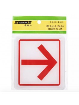 """SELLERY 16-060 """"Right Pointing Arrow"""" Sign"""