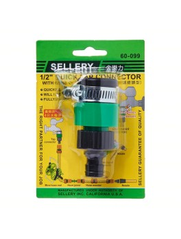 """SELLERY 60-099 Hose Connector Set 3/4"""" (with Hose Clamp)"""