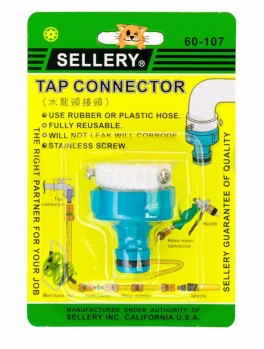 """SELLERY 60-107 Tap Connector (for 1/2""""-3/4"""" O.D. Tap)"""