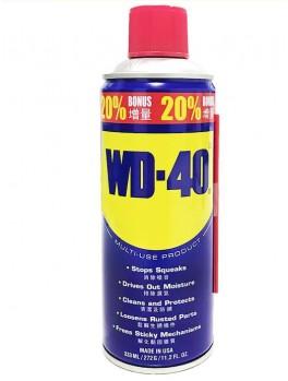 WD-40 Multi-Use Product 333ml / 272g/ 11.2fl.oz