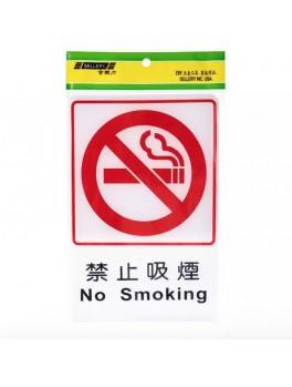 """SELLERY 16-028 """"No Smoking"""" Sign (Eng & Chi)"""
