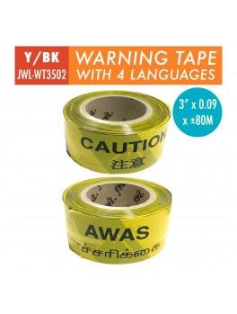 "JWL Warning Tape (Y/BK) 3""X0.09X±80M ,AWAS-CAUTION-注意(4 Languages)"
